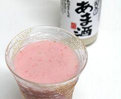 甘酒で作る苺セーキ
