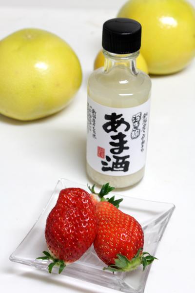 reipe_甘酒で作る苺セーキ