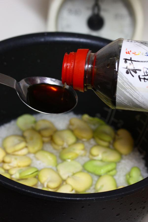 そら豆のピラフ的炊き込みご飯