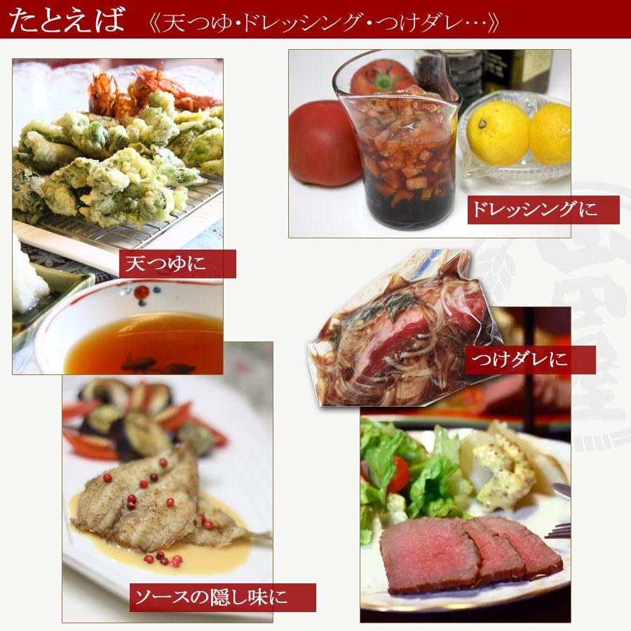 料理人レシピ1