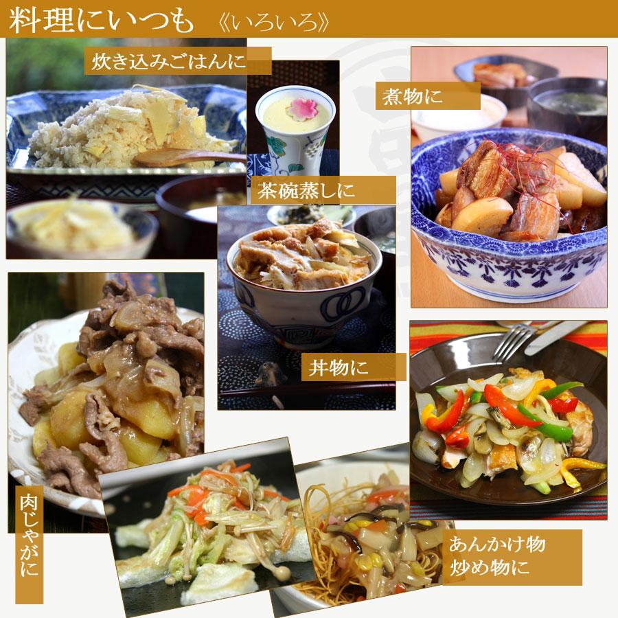 料理人レシピ2