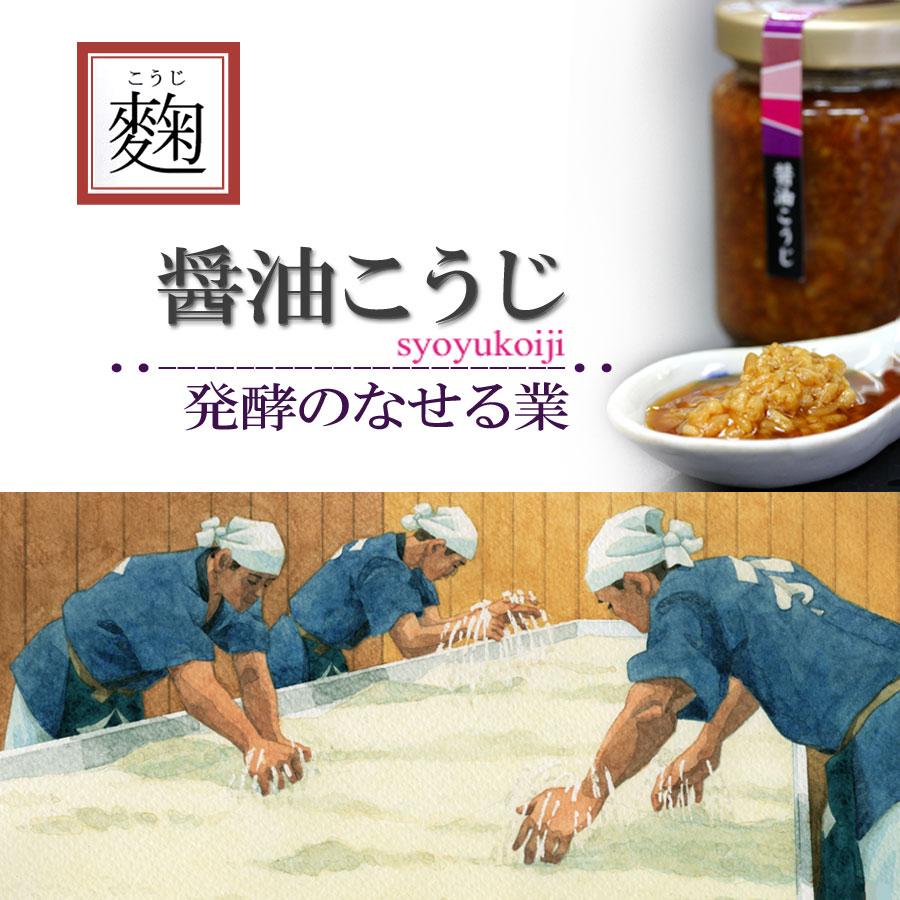 麦と米の贅沢な競演